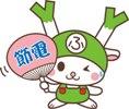 ふっかちゃん(正面、赤チューリップ_単体)